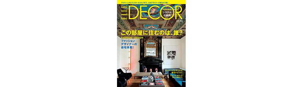 Elle Decor Japan